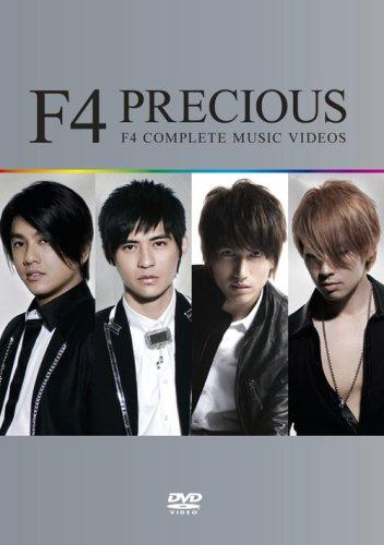 PRECIOUS II‾F4 COMPLETE MUSIC VIDEOS [DVD]