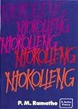 Ntokolleng (Southern Sotho Edition)