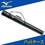 ミズノ(MIZUNO) バットケース(1本入れ) 1FJT405109 09 ブラック