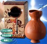 叫びの壺(つぼ) 直径12.5×高18.5(cm)