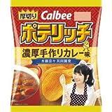 カルビー ポテリッチ 濃厚手作りカレー味 1箱(12袋)