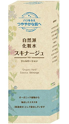 大木製薬 スキナージュ化粧水 WH 150ML