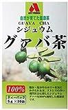 アートフーズ シジュウムグァバ茶 100% 5g*20袋