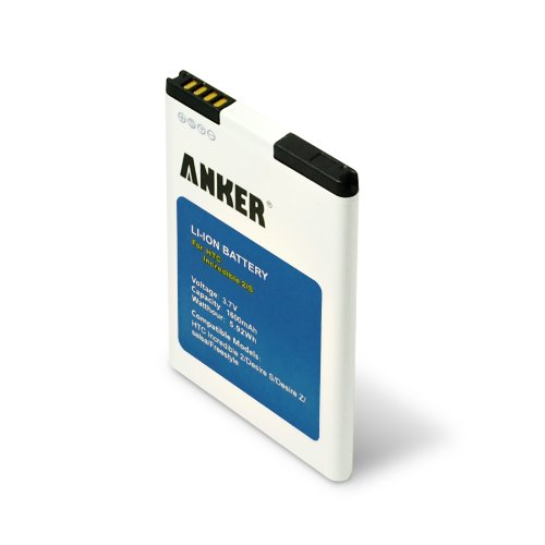 Anker 1600mAh Li-ion Battery For HTC Vision, Incredible 2, Incredible S; HTC Desire Z, Desire S, Salsa - White