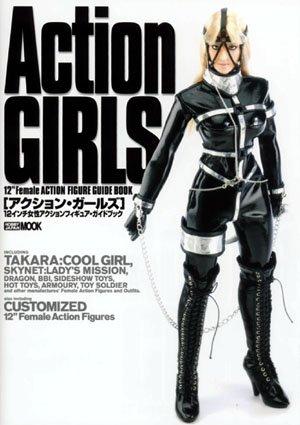 アクション・ガールズ―12インチ女性アクションフィギュア・ガイドブック (ホビージャパンMOOK (152))