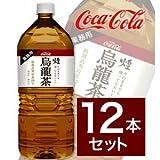 【ケース販売】 煌烏龍茶 ウーロン茶ファン 2Lペット 12本 まとめ買い フード ドリンク [並行輸入品]