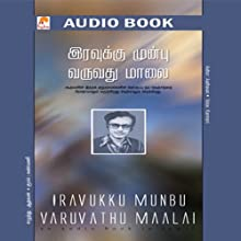 Iravukku Munbu Varuvadhu Maalai | Livre audio Auteur(s) :  Aadavan Narrateur(s) :  Kanmani