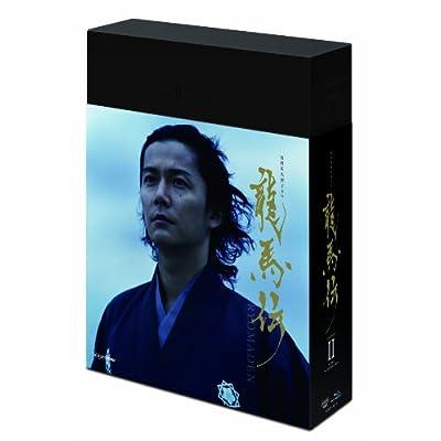 NHK大河ドラマ 龍馬伝 完全版 Blu-ray BOX-2 (season2)