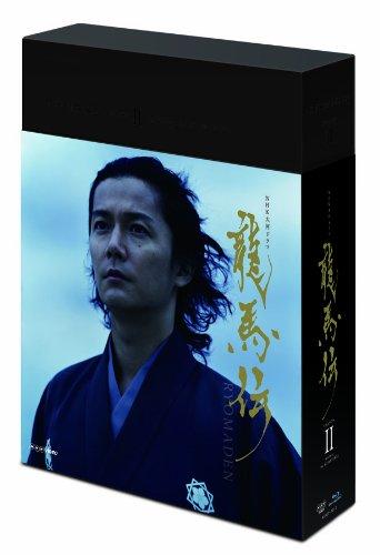 NHK大河ドラマ 龍馬伝 完全版 Blu-ray BOX―2(season2)
