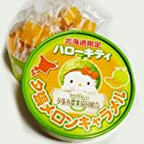 【北海道限定】 ハローキティ 夕張メロンキャラメル