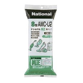【クリックで詳細表示】Panasonic 掃除機消耗品・別売品紙パック交換用 紙パック(S型) AMC-U2: ホーム&キッチン
