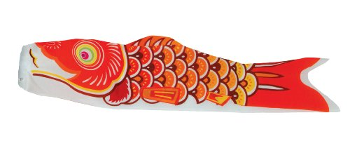 In the Breeze Koi Fish Windsock, 24-Inch, Orange/Yellow