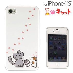 にゃんこ型 icat iPhone4/iPhone4S カバー あしあと 【にゃんこ型イヤフォンジャックシリーズ】/ ピンクカンパニー
