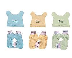 Jo Kids Wear Cap Booties and Mittens Set (3 -12 Months)
