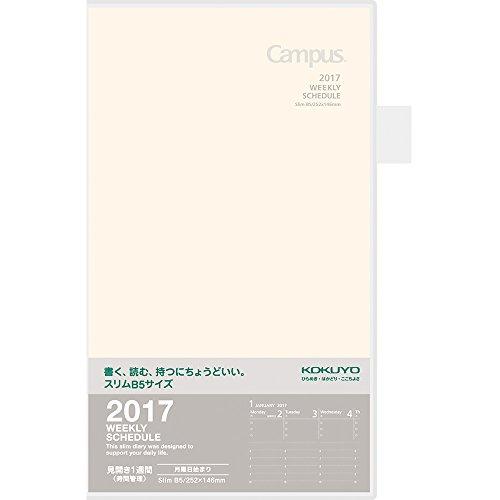 コクヨ 手帳 2017 キャンパスダイアリー 1月始まり カバータイプ スリムB5 ウィークリー ニ-CC32-17