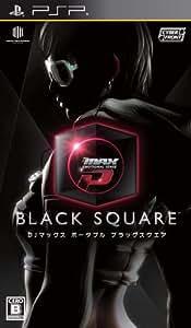 DJ MAX PORTABLE BLACK SQUARE (通常版)