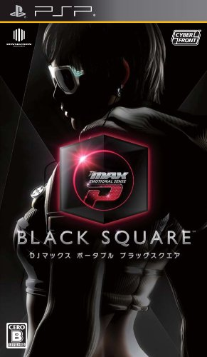 DJ MAX PORTABLE BLACK SQUARE (通常版) 特典 Amazon.co.jpオリジナル「DJ MAXシリーズヒロイン マイクロファイバークロス」付き