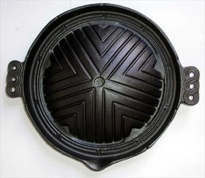 Cast Iron Mongolian BBQ Dome Griddle #6077
