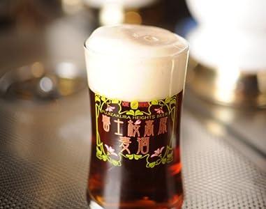 富士桜高原麦酒3本と7種ソーセージ&アイスバインのセット