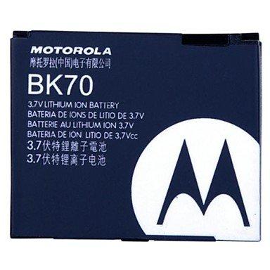 tl-batersa-del-reemplazo-1100mah-para-motorola-bk70-nextel-ic402-ic502-ic602