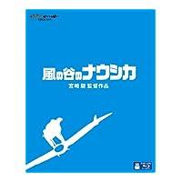 風の谷のナウシカ(Blu-ray)