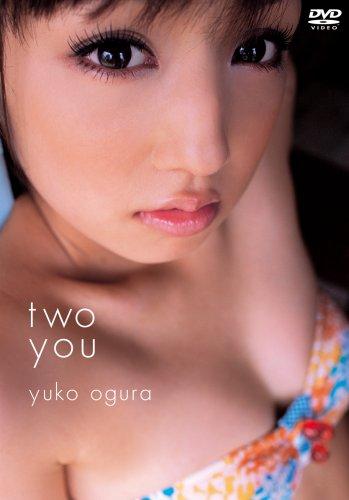 小倉優子two you[DVD]