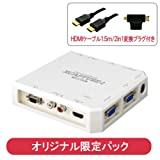 マイコンソフト USB3.0 HDキャプチャー・ユニット XCAPTURE-1 【限定パック】
