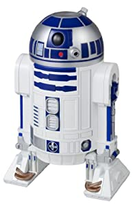 Star Wars R2D2 Home Star Planetarium