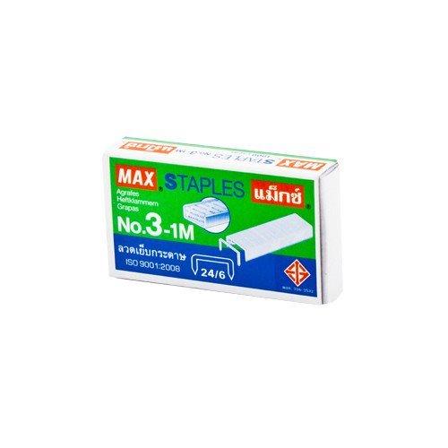 Staples MAX 1000pcs.3-1M (Deli Printer compare prices)