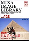 MIXA IMAGE LIBRARY Vol.128 世界遺産と名跡