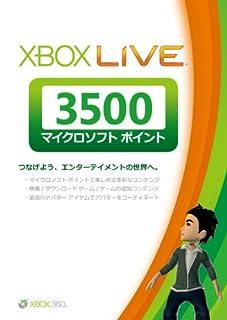 Xbox Live 3500 マイクロソフト ポイント カード【プリペイドカード】(NEW)