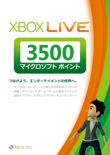Xbox Live 3500   (NEW)