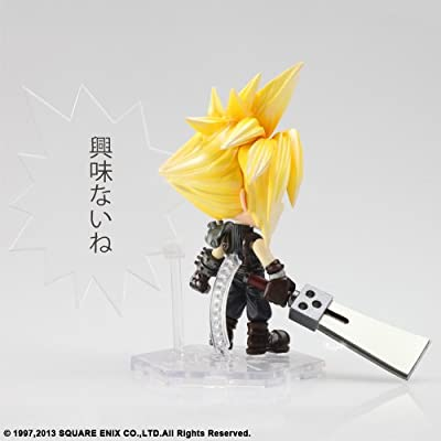 FINAL FANTASY TRADING ARTS 改 mini <クラウド・ストライフ from FINAL FANTASY VII>