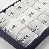 さつま名物 かるかん 饅頭 15個入 鹿児島郷土菓子