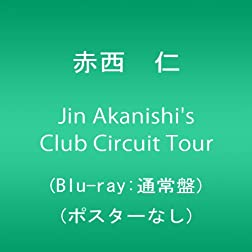 Jin Akanishi's Club Circuit Tour [Blu-ray]