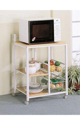 Cheap Coaster Company Contemporary Kitchen Cart With Shelves (B007B6ZG64)