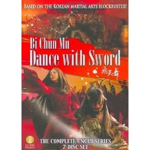Bi Chun Mu: Dance with Sword-Complete Series movie