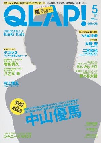 QLAP! [2014 May]