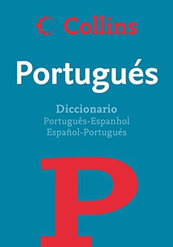 Diccionario Portugués (Diccionario básico): Português-Espanhol | Español-Portugués (ESPAÑOL-PORTUGUES)