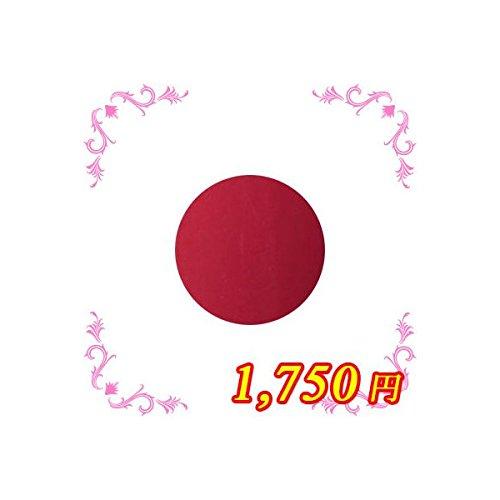 ing シーソー RDー002 4g