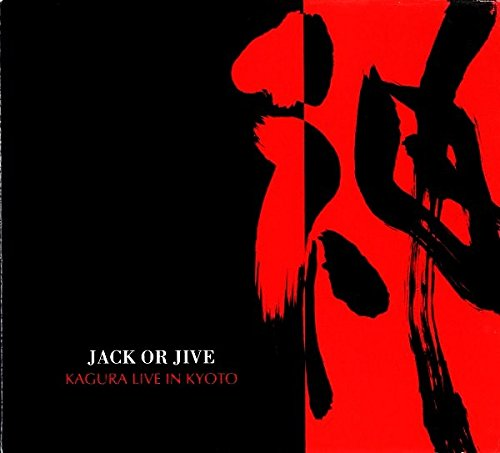 Jack Or Jive-Kagura Live In Kyoto-(DRAGNET10)-CD-FLAC-1994-dL Download