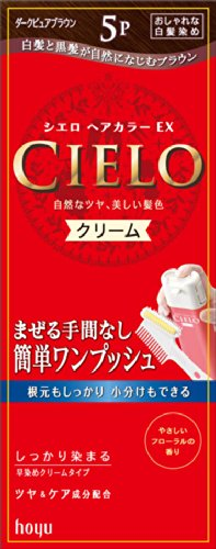 cielo-hair-color-ex-cream-for-gray-hair-5p-dark-pure-brown-japanese-import