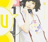 IU 1集 - Growing Up(韓国盤) ランキングお取り寄せ