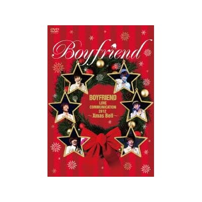 BOYFRIEND LOVE COMMUNICATION 2012 ~Xmas Bell~(初回限定盤) [DVD]をAmazonでチェック!