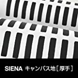 ハーフカットクロス キャンバス 厚手 帆布 artek(アルテック) SIENA(シエナ) ブラック 約75cm×50cm