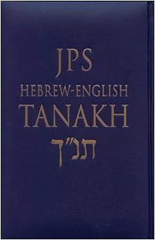 Jps Hebrew English Tanakh Cloth Edition Jewish