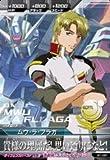 ガンダムトライエイジ/BUILD MS 【ビルドMS】B1-061/ムウ/ラ/フラガR