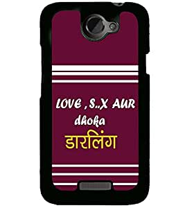 printtech love sos Dhoka Back Case Cover for HTC One X , HTC One XT , HTC 1X