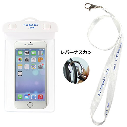 noraasobi.com 防水ケース AQUA MARINA for iPhone 6s / 6 / SE / 5s / 5c / 5 防水保護等級 IPX8 ネックストラップ付属 AAM-004 白