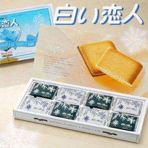 Japan Hokkaido Shiroi Koibito, Langue De Chat with Dark & White Chocolate, 24pcs [Japan Import]